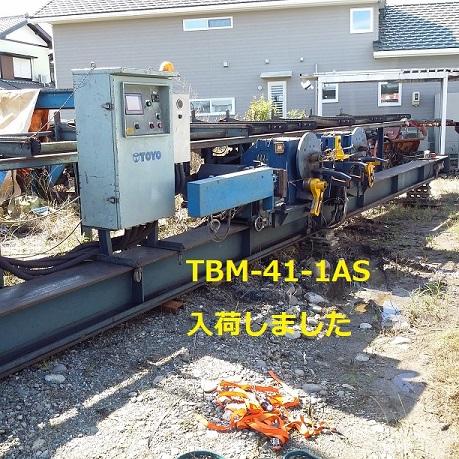TBM-41-1AS